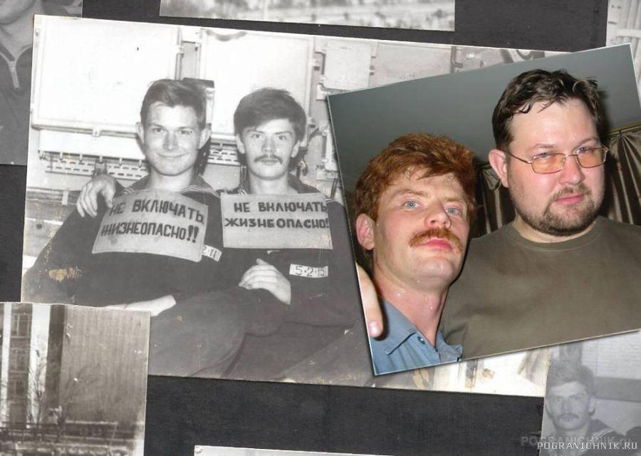 Киатров Серега и Иван Костюк 15 лет спустя
