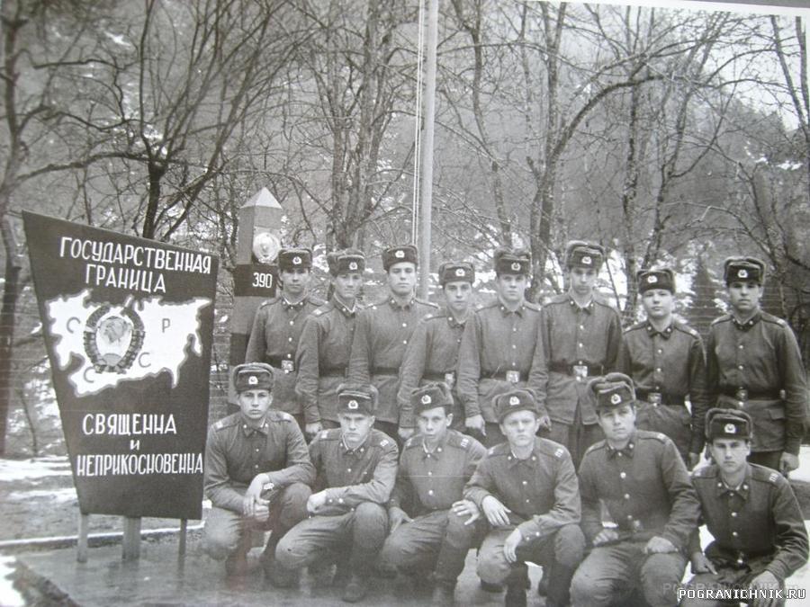Батумский ПО. Горгазети. январь1977.