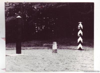 23ПО.1990-91г.
