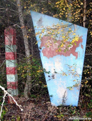 10ПЗ Хара 6ПО.сентябрь 2007г.