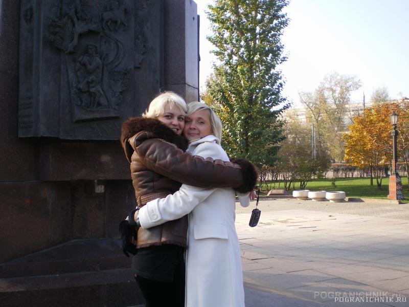 День Рождения Форума МОСКВА