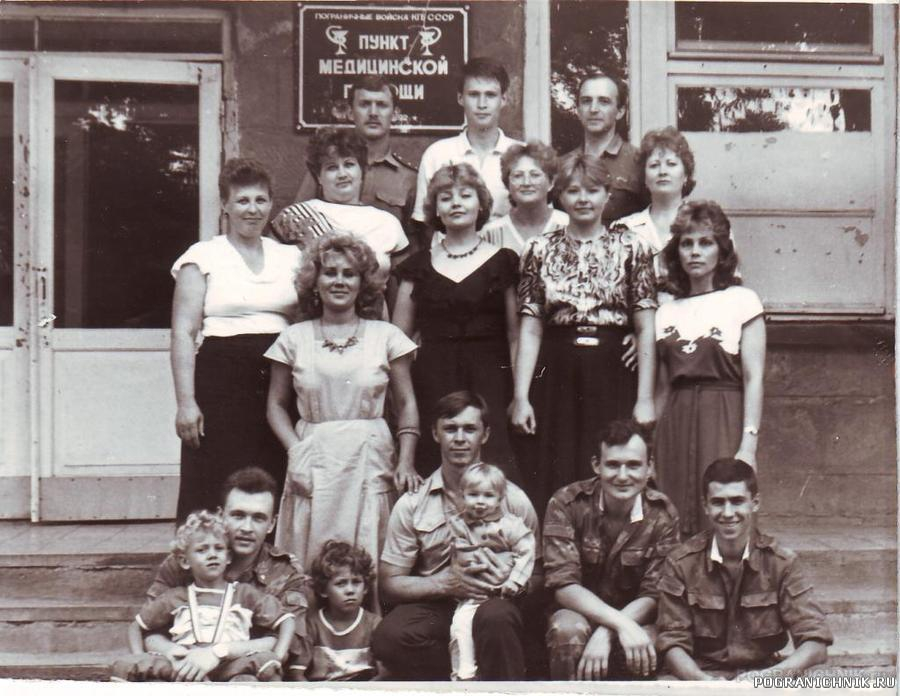 Арташатский пограничный отряд. ПМП