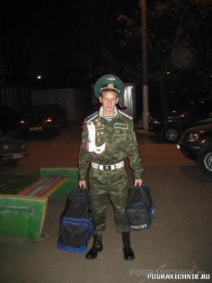 Здравствуй Москва