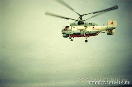 Корабельный КА-27ПС