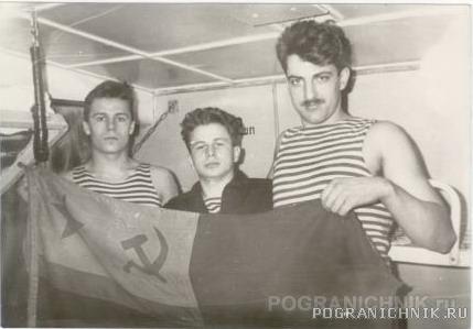 1 ОбСКР - флаг кораблей погранвойск КГБ СССР
