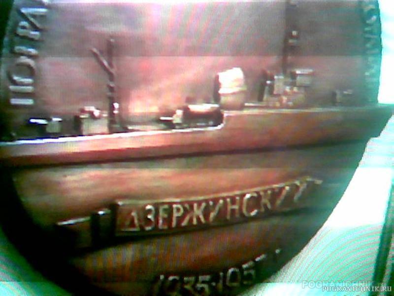 Памятный барельеф 1го Дзержинского