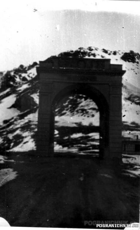 Туругартская арка
