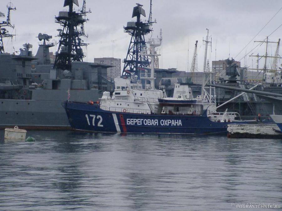"""ПСКР """"Приморье"""" во Владивостоке 2005 год"""