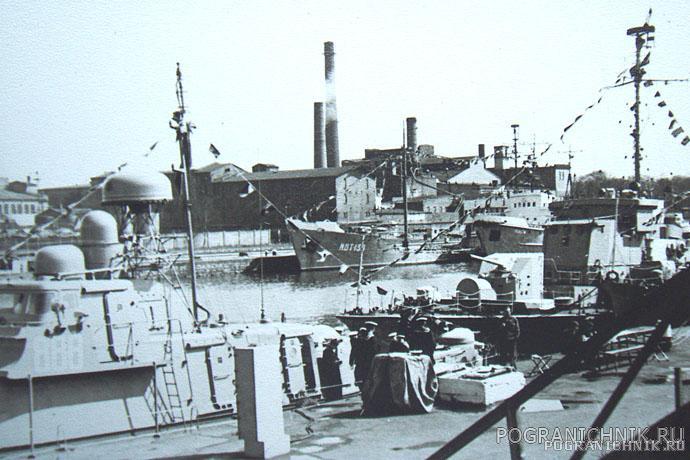 Лиепая 1970г.