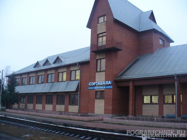 Сортавала, вокзал