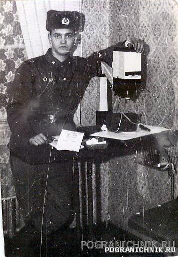 Баград 88-89