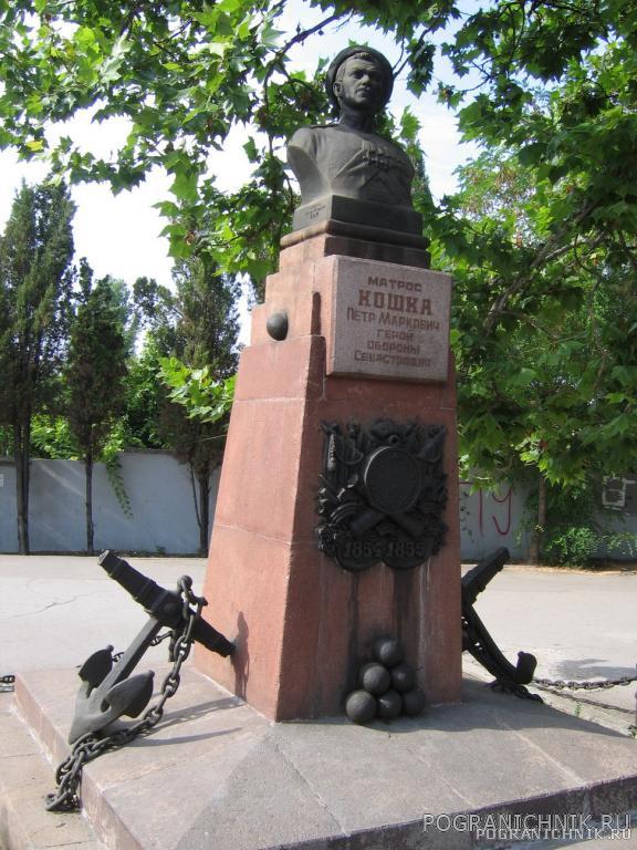 Севастополь. Памятник матросу Кошке.