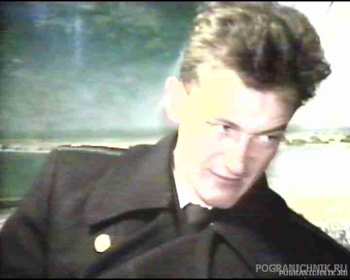 дивизионный мех Игорь Нечаев 1995 год