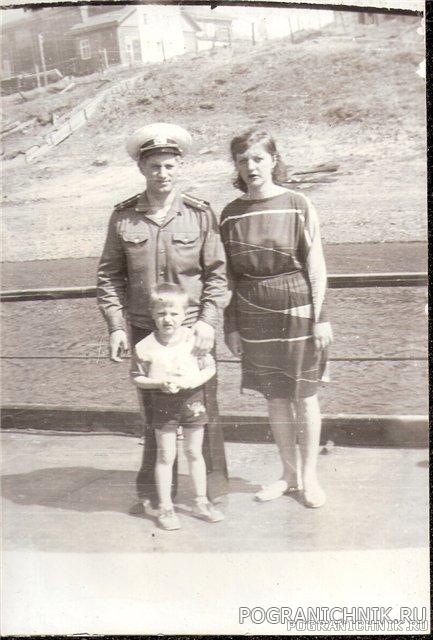 Бондаренко с семьёй