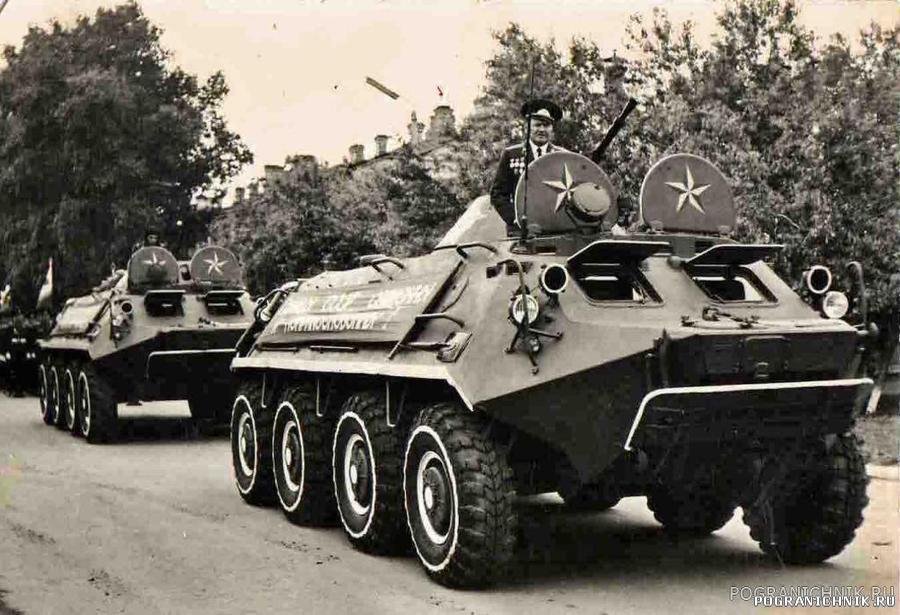 Рота связи 1980-1982 гг.