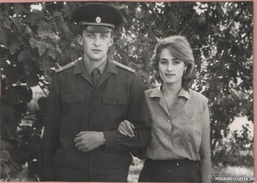 Гадрут ''Пазовий'' 1989г.