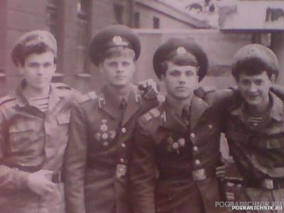 Ахалцихе н86-88 Солоп, Сидорович, я и фельдъегерь