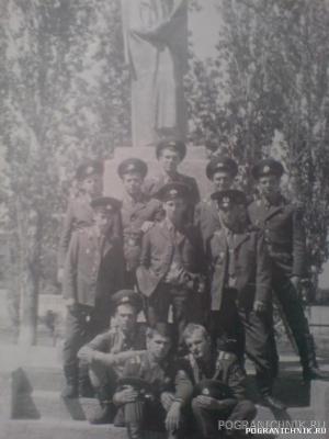 9790 славяне н86м87