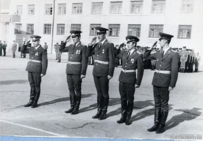 офицеры 9790