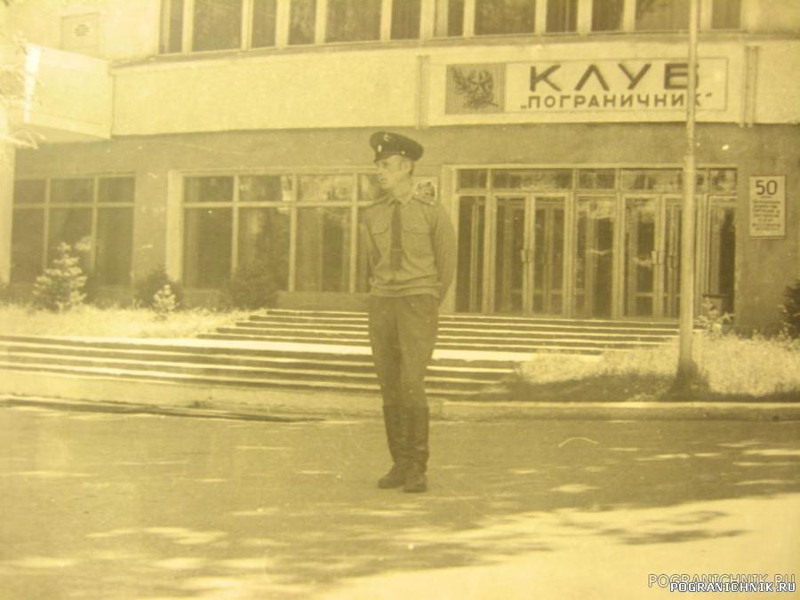 Пржевальск 1974 г..jpg