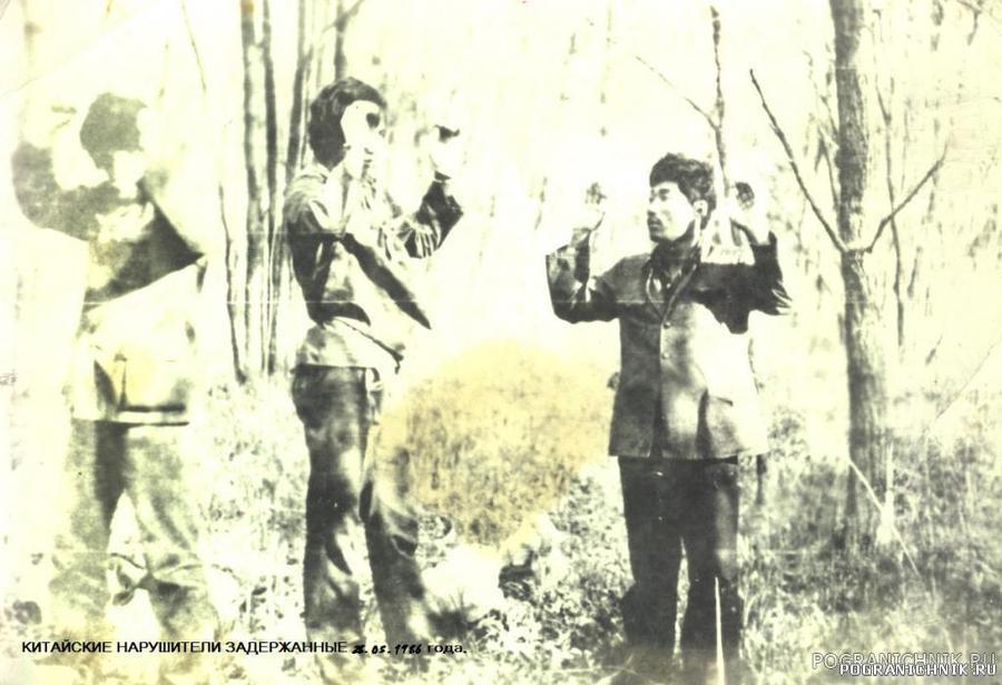 """""""Широкая"""", лето 1986, китайцы"""