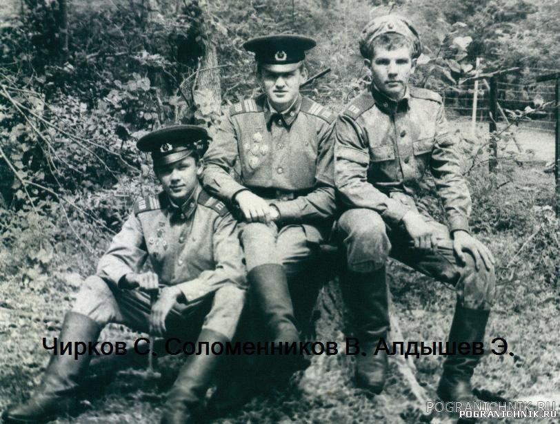 """""""Синий ключ"""" лето 1987, Чирков С., Соломенников В."""