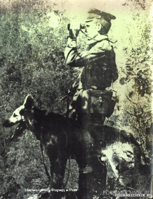 """""""Широкая"""", весна 1986,"""