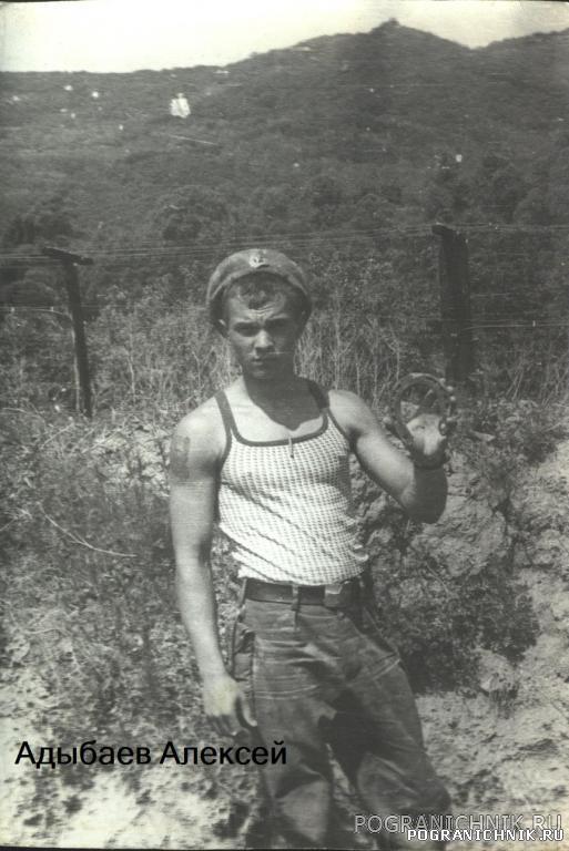 """""""Широкая"""", лето 1986,"""
