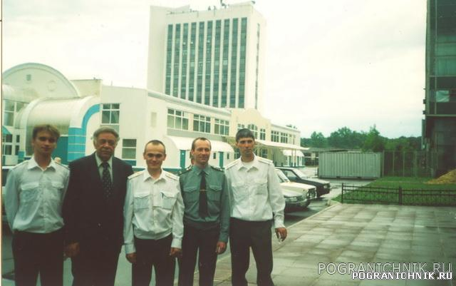 Военный Институт Правительственной Связи.