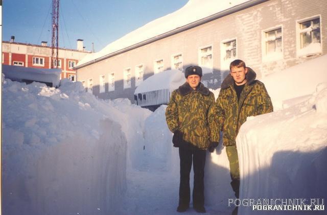 Зима 2003