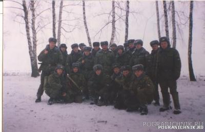 Орловское ВВКУС / Академия ФАПСИ