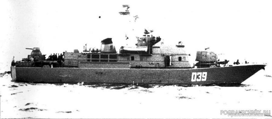 ПСКР-103. 1984 г.