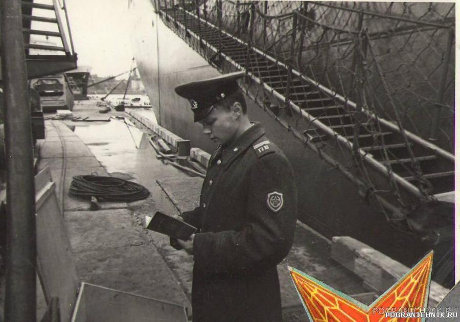 "ОКПП ""Ленинград"" 1 отд. Морской порт 77-79 гг."
