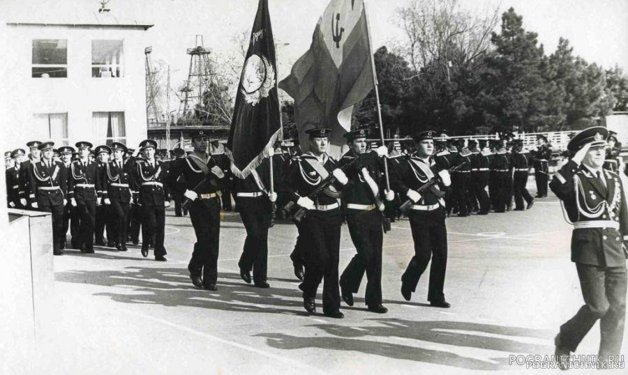 1976.17ОБСКР - Краснознаменная в очередной раз!.jpg
