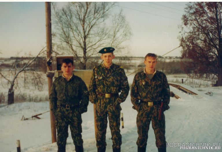 3ПогЗ 8ПогО. Декабрь 1996года