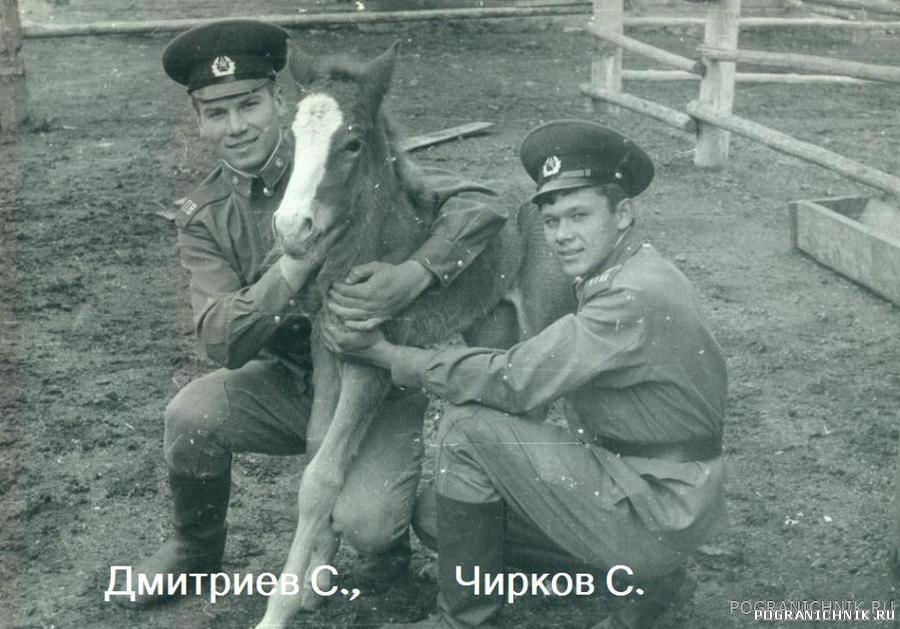 """Синий ключ"" лето 1987"
