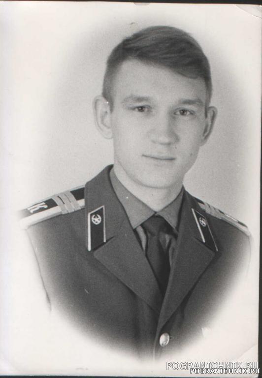 С.Коновалов