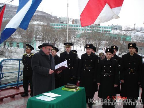 День Рождения Воровского