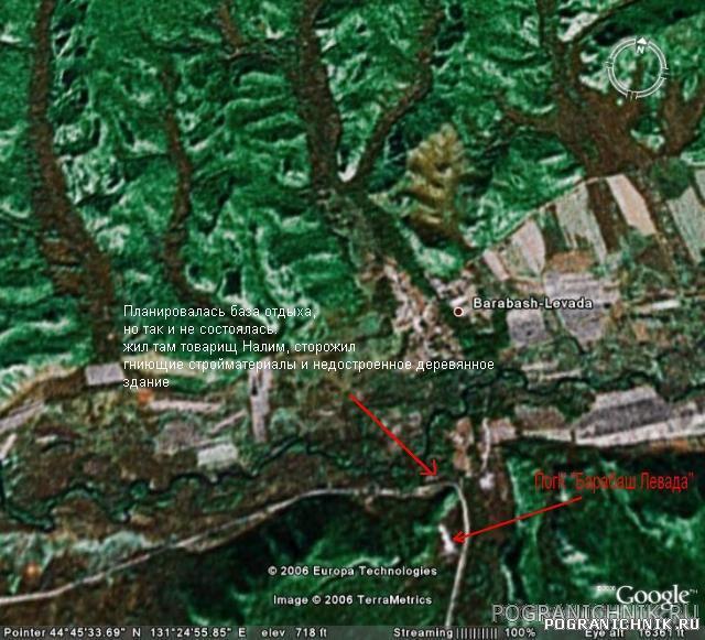 Барабаш Левада фото из космоса.jpg