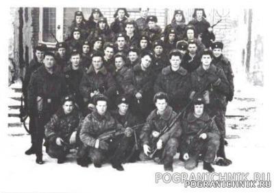 Резервная застава 1994-1995 г.г.