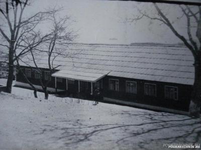 Школа сержантов в/ч 2045 1971г.