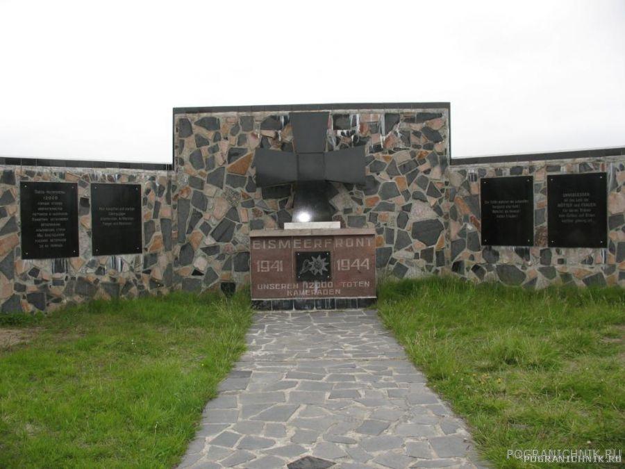 Памятник солдатам дивизии Эдельвейс.