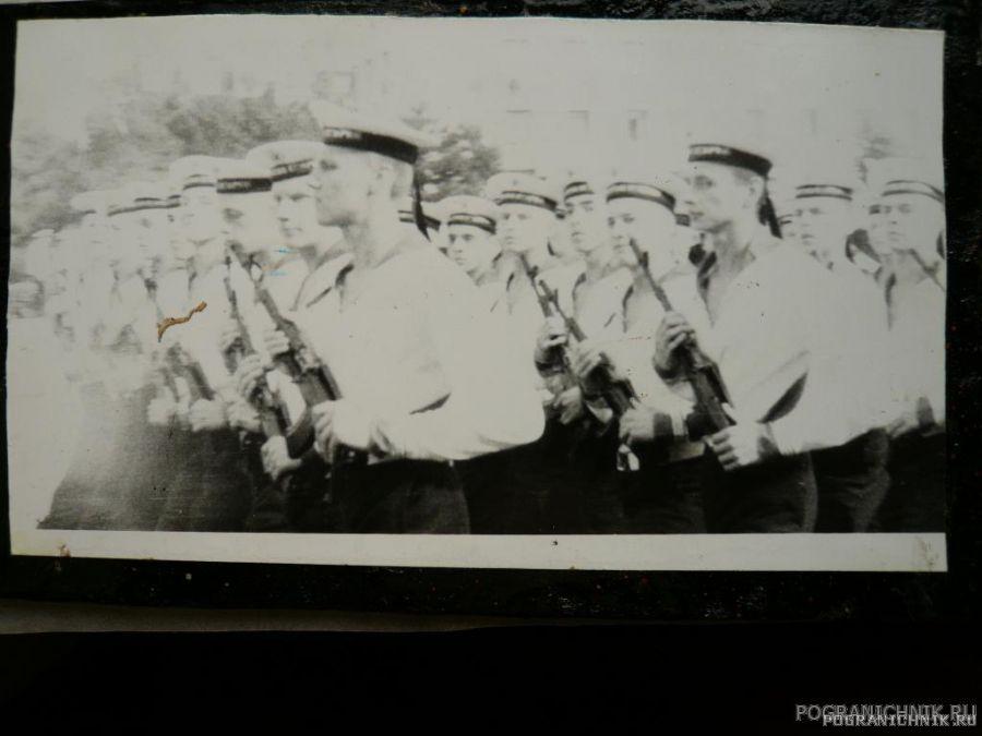 1992г. Анапа. Парад в честь Дня ВМФ.