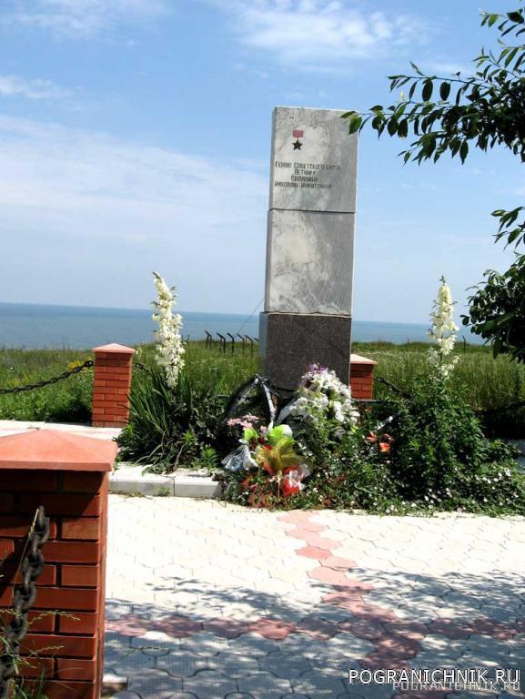 Герою Советского Союза Калинину Н.Н.
