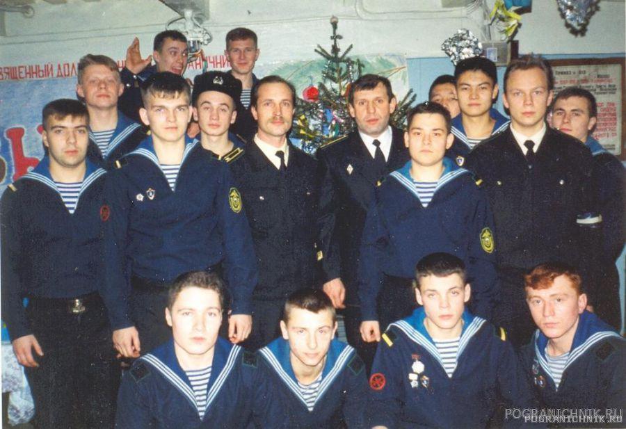 Встреча Нового 1998 года