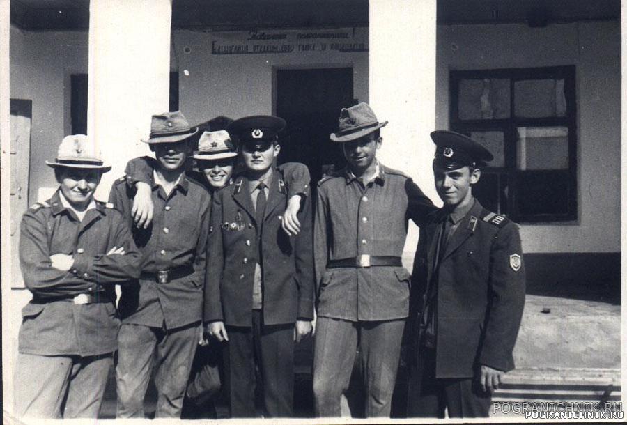 Бахарден 4 пз 1975г