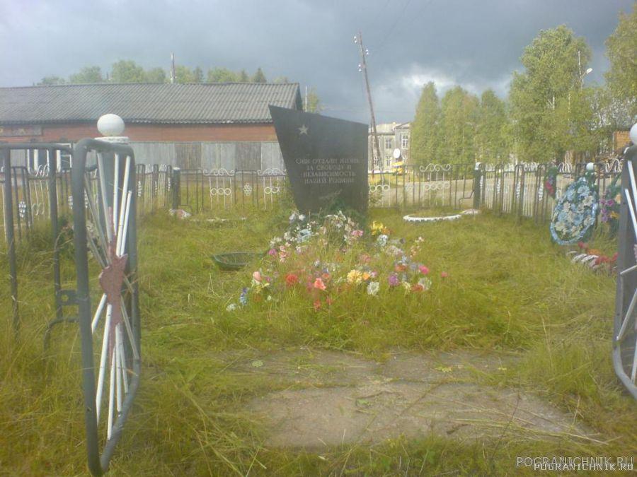 Памятник погибшим партизанам бригады Григорьева в пос.Суккоз