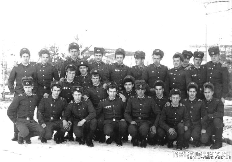 Рота связи Биробиджан 1979 (призыв 78-80)