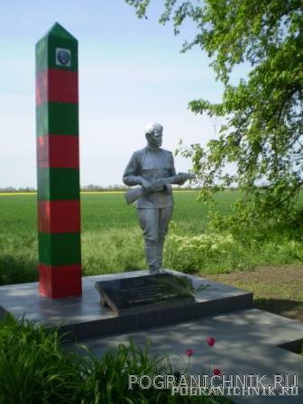 герои пограничники при защите Одессы