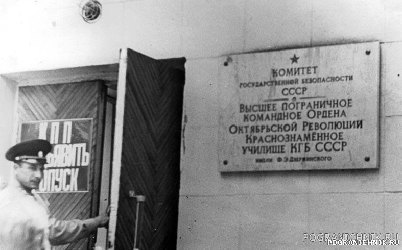 28 июня 1983 г. КПП.